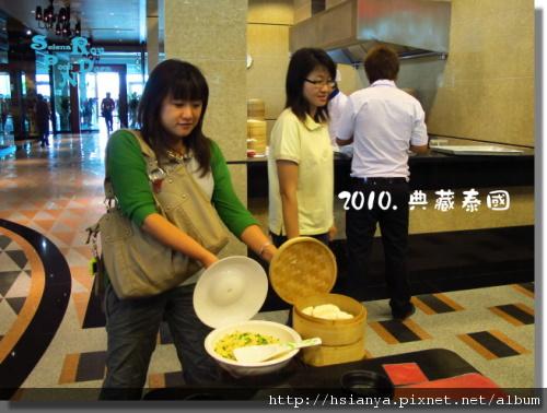 P991120-第五天午餐 (5).JPG