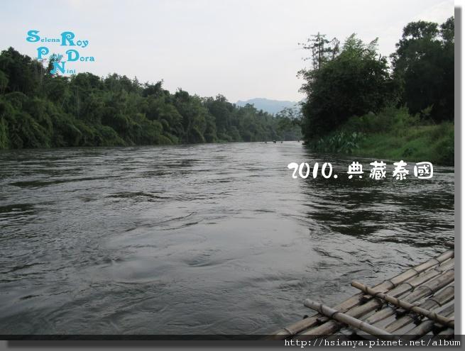 P991117-竹筏漂流 (7).JPG