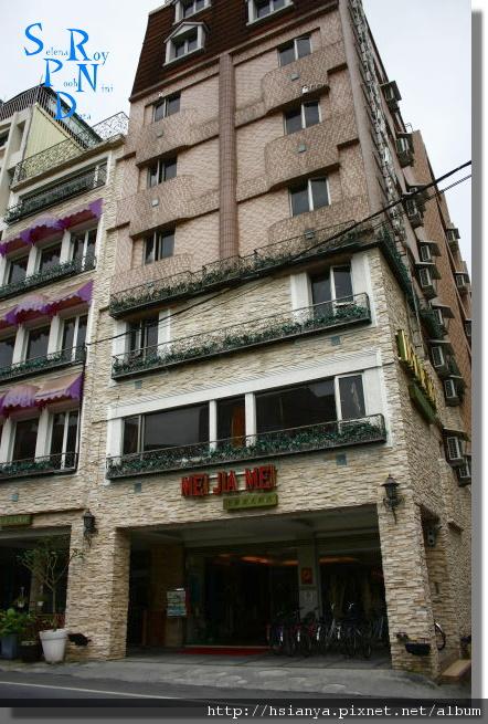 990515美嘉美飯店 (5).JPG