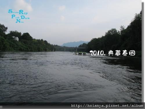 P991117-竹筏漂流 (3).jpg