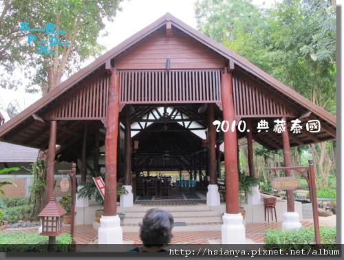 P991117-典藏莊園-早 (9).JPG