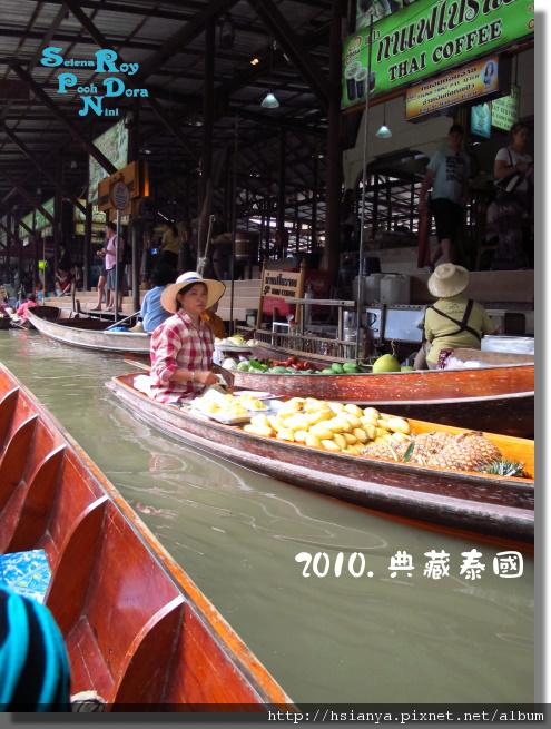 P991117-丹能莎朵歐式水上市場 (19).JPG