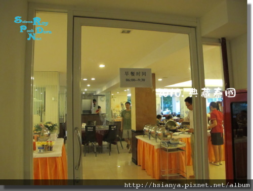 P991116-第一天飯店 (12).JPG