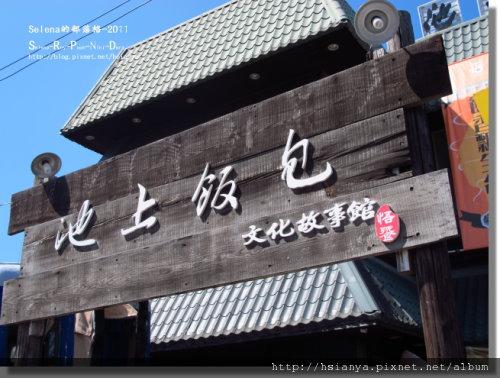 P0227悟饕午餐 (13).jpg