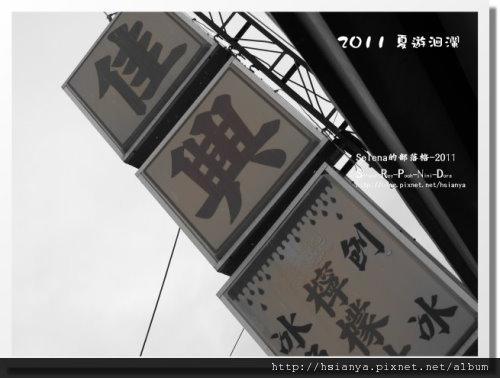 20110514- (39).JPG