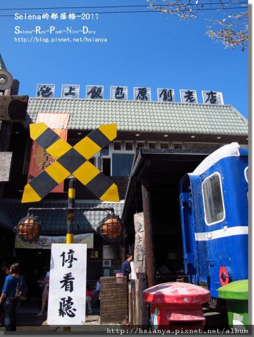 P0227悟饕午餐 (14).jpg
