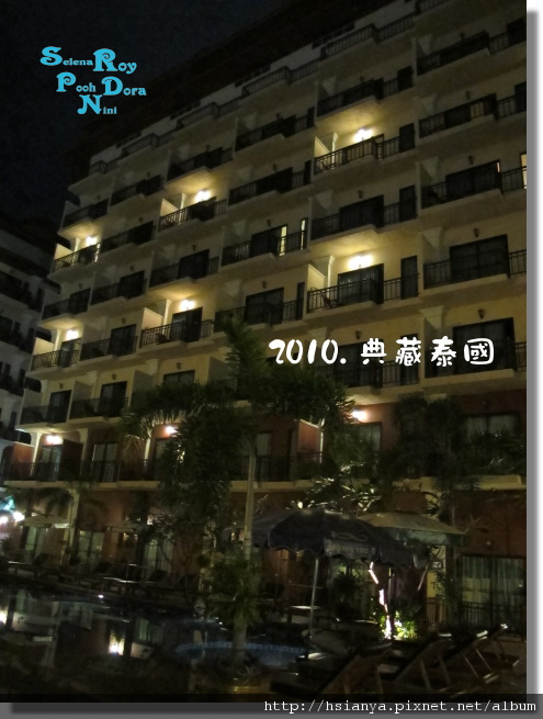 P991118-芭達雅飯店 (12).JPG