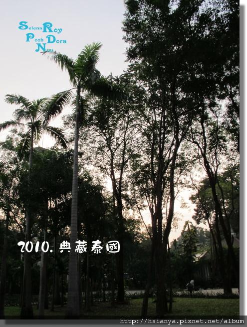 P991117-典藏莊園-早 (26).JPG