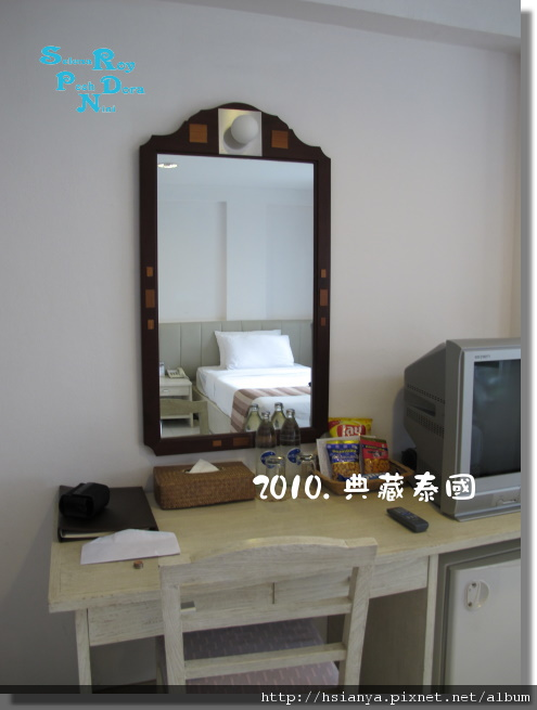 P991117-典藏莊園-早 (18).JPG