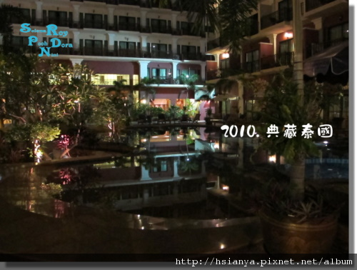 P991118-芭達雅飯店 (11).JPG