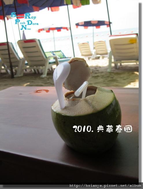 P991119-翡翠灣沙灘 (23).JPG