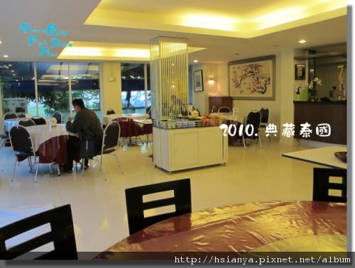 P991116-第一天飯店早餐 (13).JPG