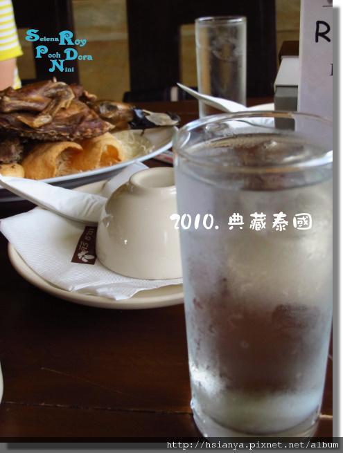 P991117-在水一方花園餐廳 (2).JPG
