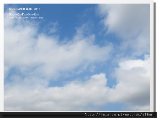 P0414-四格山涼亭 (18).JPG