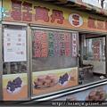 P991205萬丹紅豆餅 (7).JPG