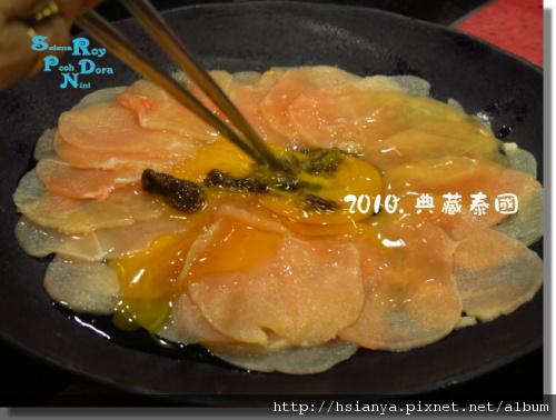P991120-第五天午餐 (11).JPG