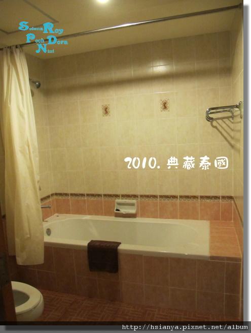 P991118-芭達雅飯店 (3).JPG
