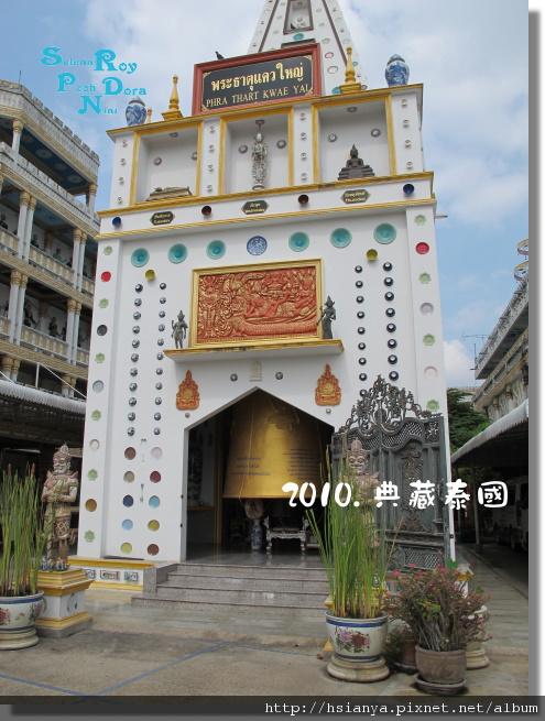 P991117-桂河大橋 (16).JPG