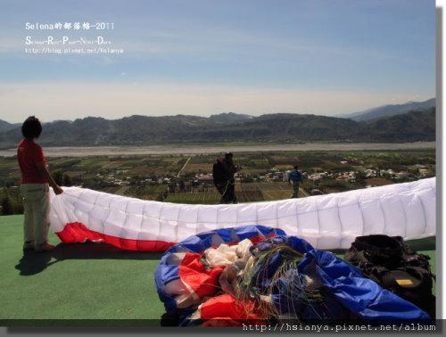 P0228卑南文化園區 (5).jpg