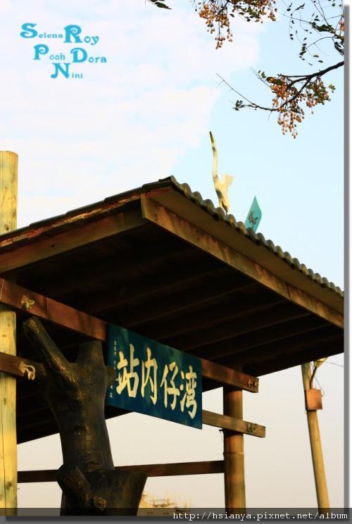 P991225板頭村-景 (10).JPG