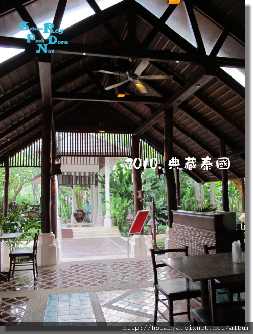 P991117-典藏莊園-早 (1).JPG