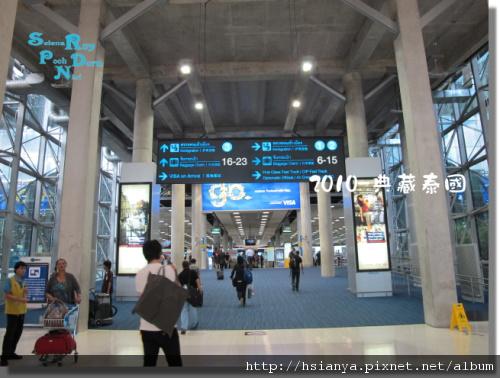 P991116-泰國機場 (7).JPG