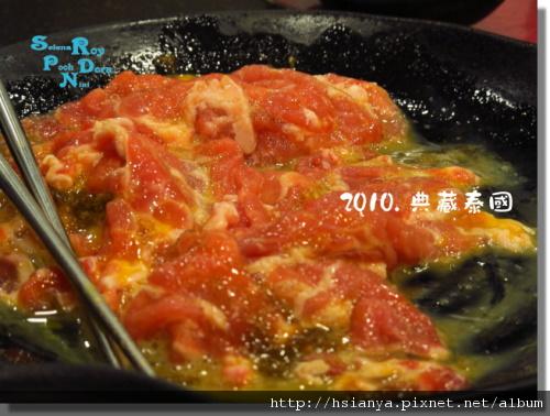 P991120-第五天午餐 (14).JPG