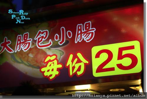 P000101一中街 (9).JPG