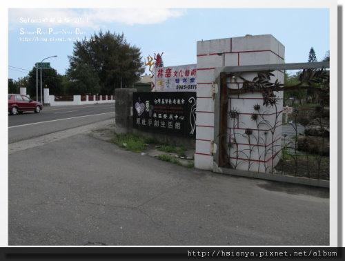 P0414-台東糖廠.JPG