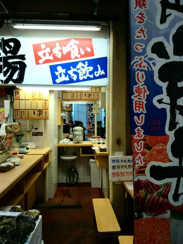 D3-01-1近江町.jpg