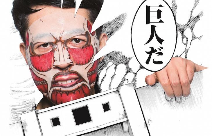 news_header_shingeki_face8_cZ344_1200x0.jpg