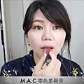 M.A.C零色差唇膏 Brick Dust1.png