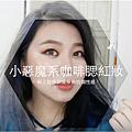 螢幕截圖 2018-01-23 15.13.48