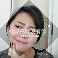螢幕截圖 2018-01-23 16.00.31.png