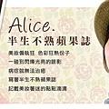alice(3).jpg