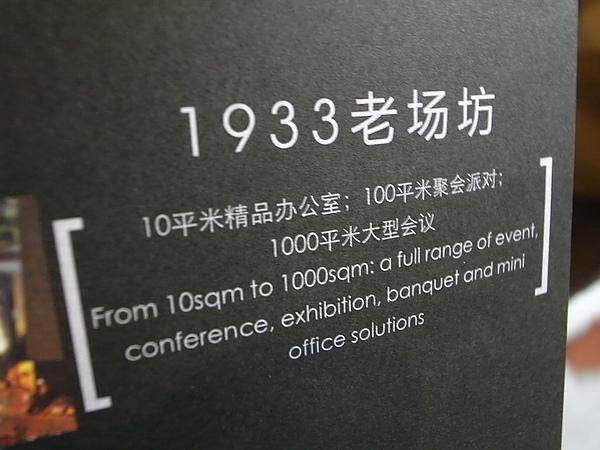 R0052661.JPG