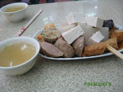 090121我知--台南晚餐.jpg