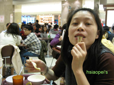 090207和咪、佳怡的晚餐約會-3.jpg