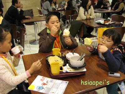 090207和小朋友的可怕冰淇淋約會-1.jpg