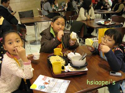 090207和小朋友的可怕冰淇淋約會-2.jpg