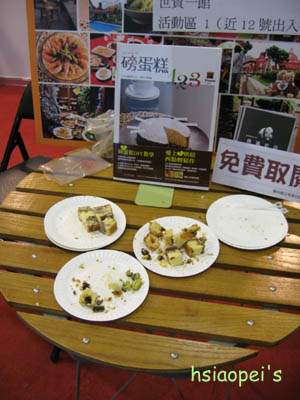 090207二月七日下午,我又在台北書展-1.jpg