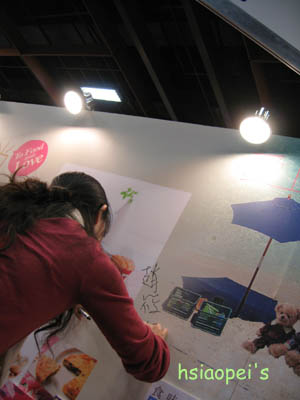 090207二月七日下午,我又在台北書展-3.jpg