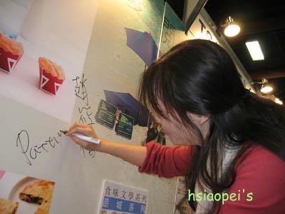 090207二月七日下午,我又在台北書展-4.jpg