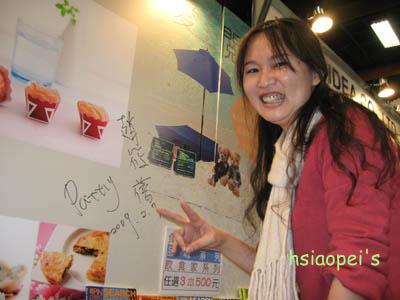090207二月七日下午,我又在台北書展-5.jpg