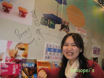 090207二月七日下午,我又在台北書展-6.jpg