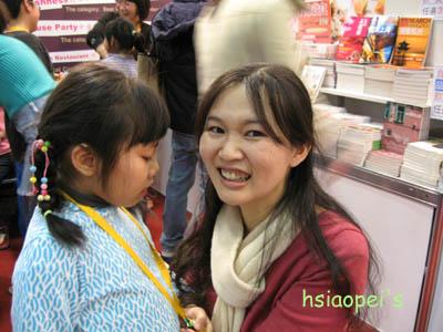 090207二月七日下午,我又在台北書展part 2-1.jpg