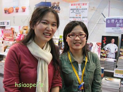 090207二月七日下午,我又在台北書展part 2-3.jpg