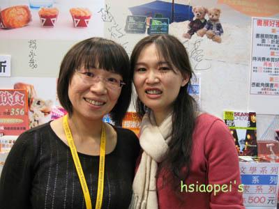 090207二月七日下午,我又在台北書展part 2-4.jpg