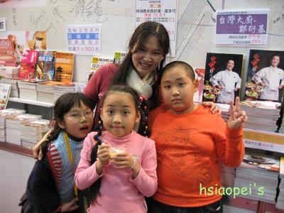 090207二月七日下午,我又在台北書展part 2-5.jpg