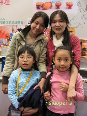 090207二月七日下午,我又在台北書展part 2-7.jpg